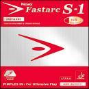 ファスタークS-1