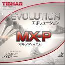 エボリューションMX-P