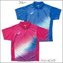 [目ん玉 飛び出るセール]WSゲームシャツHS・XK2009