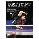 TABLE TENNIS FASCINATION-XI