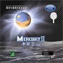 水星2 MercuryII