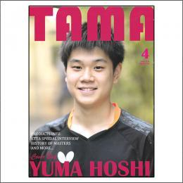 関西卓球情報誌TAMA2021年春号