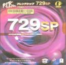 フレンドシップ729-SP