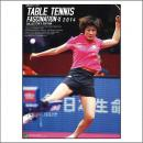 TABLE TENNIS FASCINATION-X