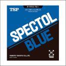 スペクトル・ブルー