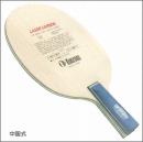 レーザーカーボン-中国式