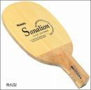 サナリオンR(角丸型)