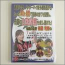 DVD 佐藤利香の7日間で必ず上達 第2巻