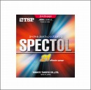 スペクトル・21