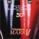 マークV-30°