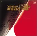 マークV-M2(皮付)