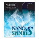 ナノスピンII+S