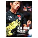 TABLE TENNIS FASCINATION・IX