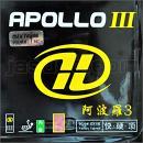 アポロ3 APOLLO