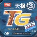 スカイライン3・NEO(天級3)