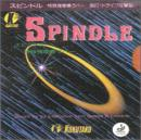 SPINDLE・CHOP