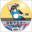 KATERU(Soft)-スーパーブルースポンジ