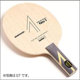 オリジナルNo.1-中国式