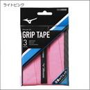 グリップテープ(ウエット)3P(63JYA801)