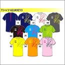 限定Tシャツ62JA9Z13