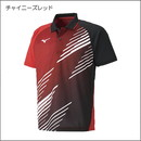 ゲームシャツ82JA9007