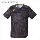 クールゲームシャツ2073A016