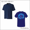限定Tシャツ62JA9Z51