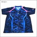 スカイカモフラシャツ(限定色)