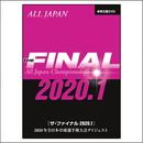 「ザ・ファイナル 2020.1」 DVD