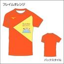 すみっコぐらしTシャツ(82JA0101)
