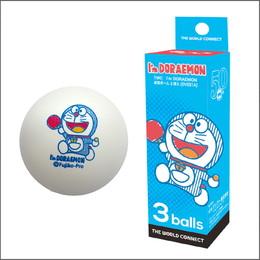 I'm DORAEMON ボール(3球入)