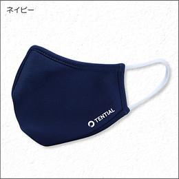 テンシャル・マスク(男性用)
