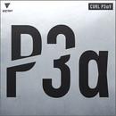 カールP-3αV