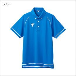 V-PP215(ブルー)