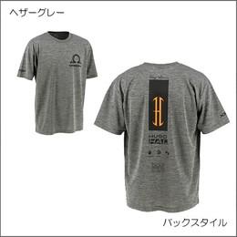 アタックHYPERBEAT・SP3(1073A004)新色