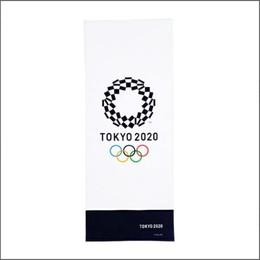 【東京2020】オリンピックエンブレム手ぬぐい