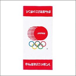 【東京2020】オリンピックエンブレム FT(2枚組)