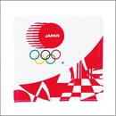 【東京2020】オリンピックJOCエンブレム ヨコ柄 WT(2枚組)