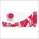 【東京2020】オリンピックJOCエンブレム ヨコ柄 FT(2枚組)