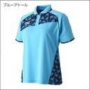 ゲームシャツ(ウィメンズ)82JA7203