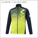 N-XTウォームアップジャケット32JC0210