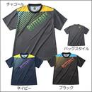 グラデイト・Tシャツ