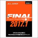 ザ・ファイナル 2017.1