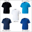 Tシャツ32JA6156