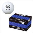 CP40+トレーニングボール 5ダース入