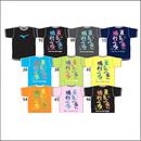 Tシャツ62JA8Z55