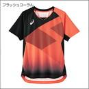 2073A019ムービングゲームシャツ