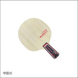 リーンフォースLT-中国式