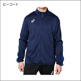 トレーニングジャケット(スリム)2031A778