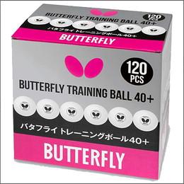 トレーニングボール40+